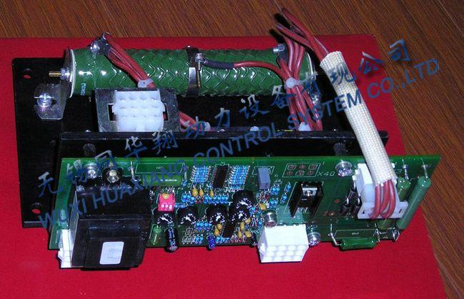 hfc6发电机调压组件6ga2492-1a
